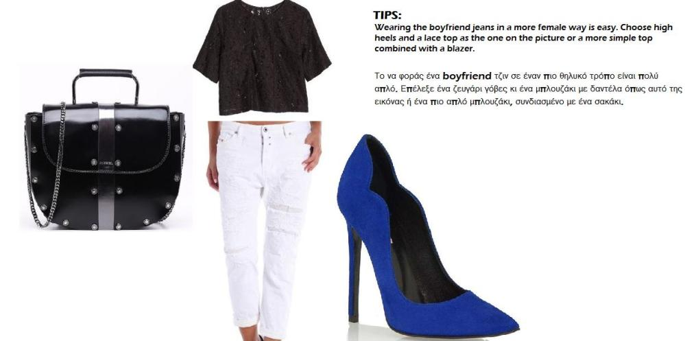 Top: H&M, Jeans and Bag: Diesel, Shoes: Tsakiris Mallas