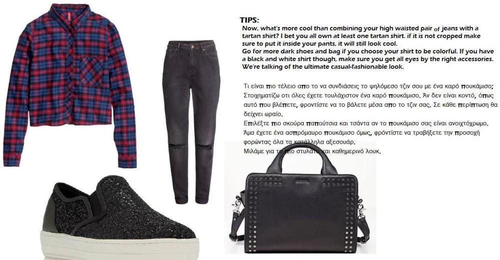Shirt and Jeans: H&M, Shoes: Tsakiris Mallas, Bag: Diesel